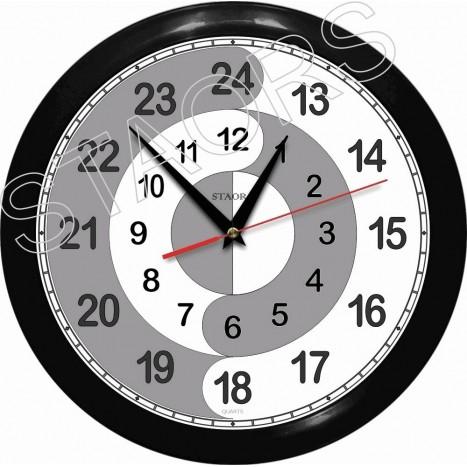 Часы 2021-12-HD-B-2 - 12 часовые часы обычного хода