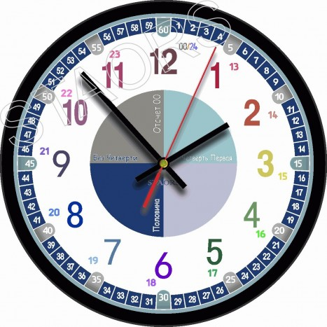 Часы 2021-креатив-02-abc - 12 часовые часы обычного хода