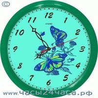 50-PB - 12 часовые