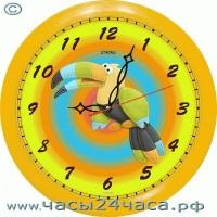 50-PO - 12 часовые