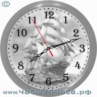 52-B-PP - 12 часовые