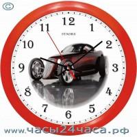 52-PAv - 12 часовые