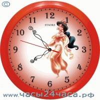 52-PCk - 12 часовые