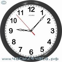 53-P - 12 часовые
