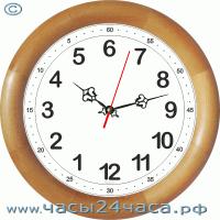 Kn-12 - 12 часовые