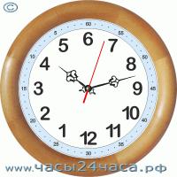 Kn-12-G - 12 часовые