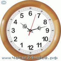 Kn-12-S - 12 часовые