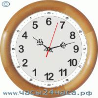 Kn-12-Vs - 12 часовые
