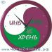 Часы № Zn-11-XA - 12 часовые обратного хода, цвет фиолетовый 5 различных вариантов