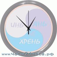 Zn-12-XA - 12 часовые - реверс