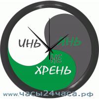 №  Zn-13-XA - 12 часовые - реверс