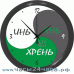 Часы № Zn-13-XA - 12 часовые обратного хода, цвет черный в 5 различных вариантах - на выбор