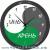 Часы Сувенирные Zn-13-XE