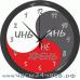 Часы № Zn-14-XA - 12 часовые обратного хода, цвет серый в 5 различных вариантах - на выбор