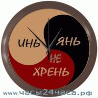 №  Zn-15-XA - 12 часовые - реверс