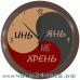 Часы № Zn-15-XA - 12 часовые обратного хода, цвет коричневый в 5 различных вариантах - на выбор