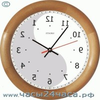 Zz-1S - 12 часовые зеркальные