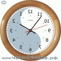 Zz-1SZ - 12 часовые зеркальные
