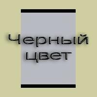 БЧ Славянские СЛ-2400 - адаптация на 24 часа