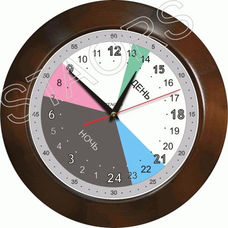 Часы № 14d-2-S - 24 часовые, цвет Бук или другой на выбор