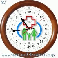 16-2H-Med - 24 часовые