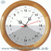 Часы № 16-3 - 24 часовые цвет Макоре.