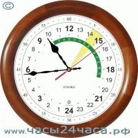16VR-10-19 - 24 часовые