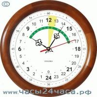 16VR-08-17 - 24 часовые