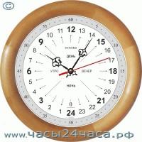 2H-24-2A - 24 часовые