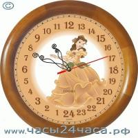37-DP - 24 часовые