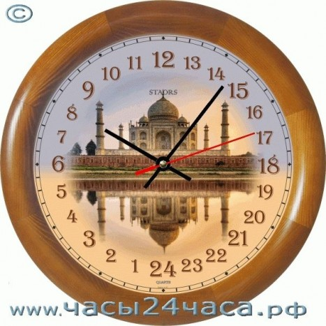 Часы № 37-DTM - 24 часовые