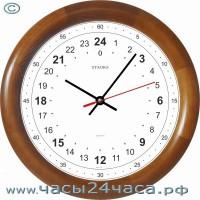 № 02-02-8 - часы 24 часовые