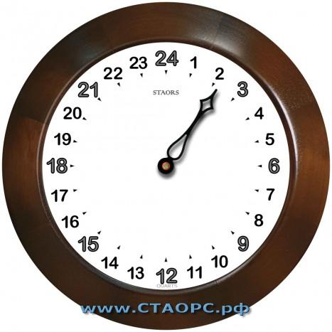 Часы № 06  - 24 часовые, однострелочные.