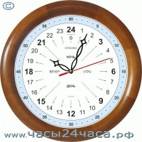 1H-24-2G - 24 часовые