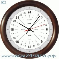 1H-24-2S - 24 часовые