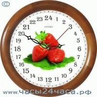 36-DKk - 24 часовые