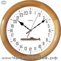 Корабельные - Акула - 24 часовые
