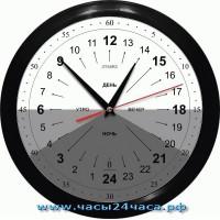 17P-13 - 24 часовые