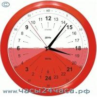 17P-1 - 24 часовые