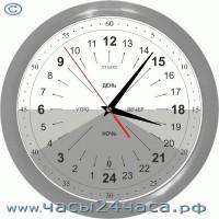 17P-11 - 24 часовые