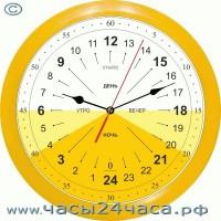 17P-3 - 24 часовые