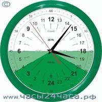 17P-4 - 24 часовые