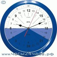 17P-6 - 24 часовые