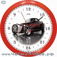 41-PAv - 24 часовые