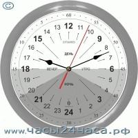 Zn-17P-11  - 24 часовые - реверс