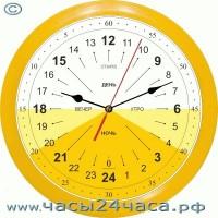 Zn-17P-3  - 24 часовые - реверс