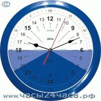 Zn-17P-6  - 24 часовые - реверс