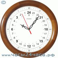 Zn-10  - 24 часовые - реверс