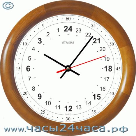 Часы Zn-11 - часы 24 часовые обратного хода