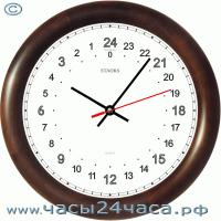 № Zn-13  - 24 часовые - реверс